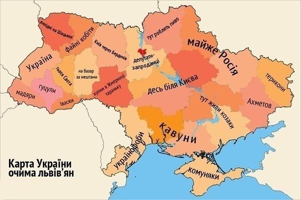 Украина,львов