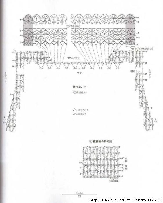 сх4 (562x700, 155Kb)
