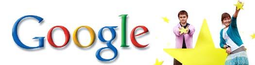 4170780_google_student (525x134, 36Kb)
