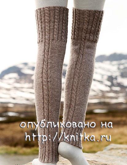 Вязаные носки и гетры.