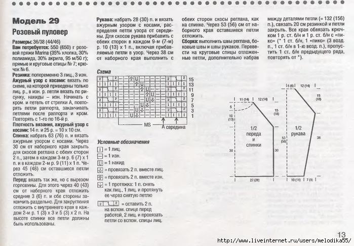 пу1 (700x486, 251Kb)