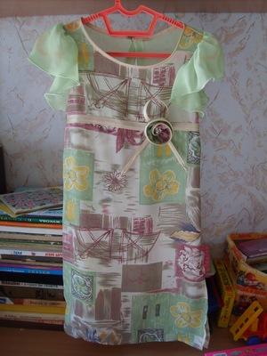 зеленое платье 001 (300x400, 89Kb)