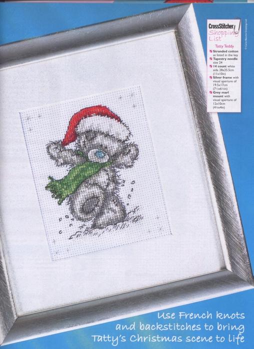 4014748_christmas_tatty_teddy (508x700, 275Kb)