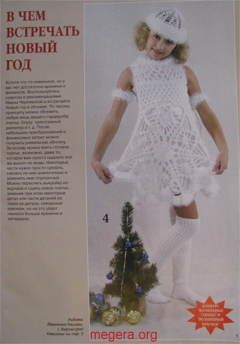 платья девочек 2