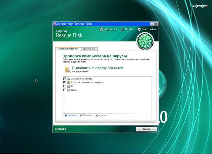 3925073_kasperskyrescuediskmid2 (700x508, 39Kb)