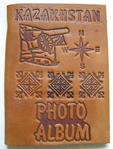 Превью Казахский орнамент на кожаной обложке . (529x700, 484Kb)