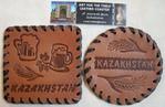Превью Казахское пиво. Тиснение на кожаном подстаканнике. (700x455, 168Kb)