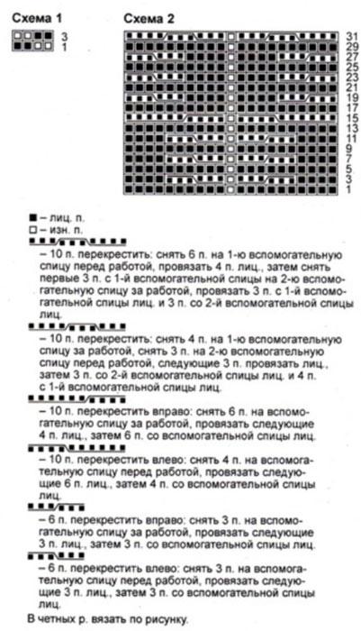 461 (401x700, 67Kb)