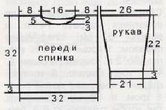 337_5 (239x158, 25Kb)