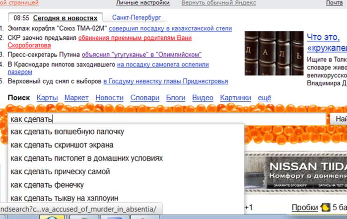 4524271_Risynok1 (700x441, 288Kb)