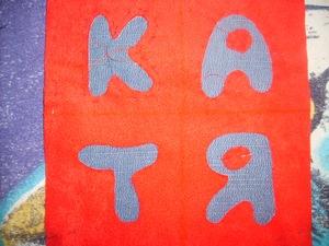 Сумка Катя1 (300x225, 74Kb)