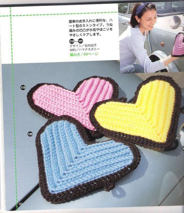 Описание: вязаные следки носки тапочки с описанием и схемами.  Автор: Ксения.