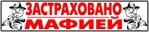 Превью N-008 (700x150, 83Kb)