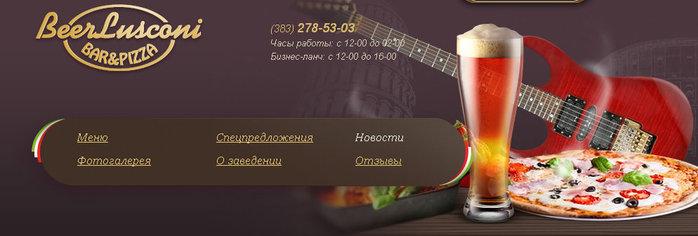 1207817_Bezimyannii_picca (700x236, 40Kb)
