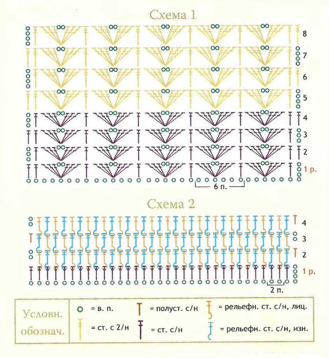 vdd14-2. (642x700, 434Kb)