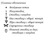 Превью b14ca63103f5 (673x563, 97Kb)