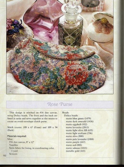 Вышивка бисером маленькие сумочки