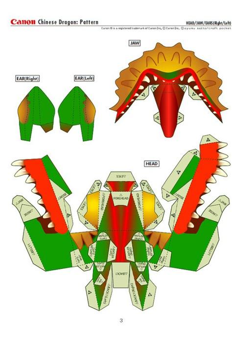 Вязание спицами реглана для детей: выполненение 33
