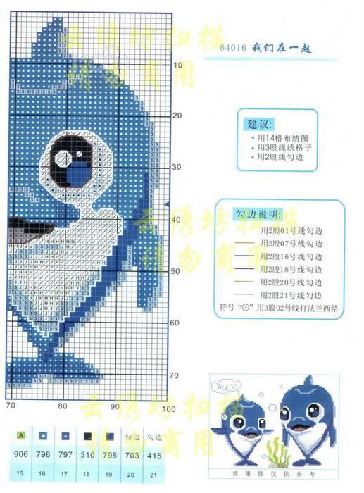 dolphin-3 (517x700, 64Kb)