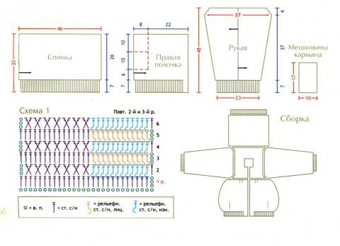 схема (480x347, 39Kb)