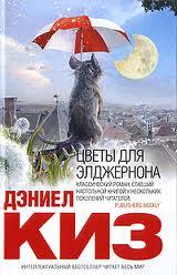 80375560_cvetuy_dlya_YEdzherona (160x248, 10Kb)