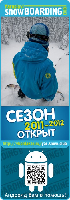 Yar snow Ава осень 3 (245x700, 60Kb)