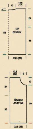 3066338_29130nothumb500 (116x450, 9Kb)