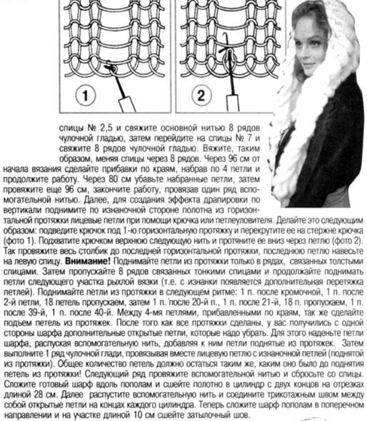 3955846_shapka2 (514x590, 163Kb)