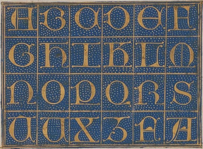 Plimpton MS 296 - Casos quadrados a (700x513, 367Kb)