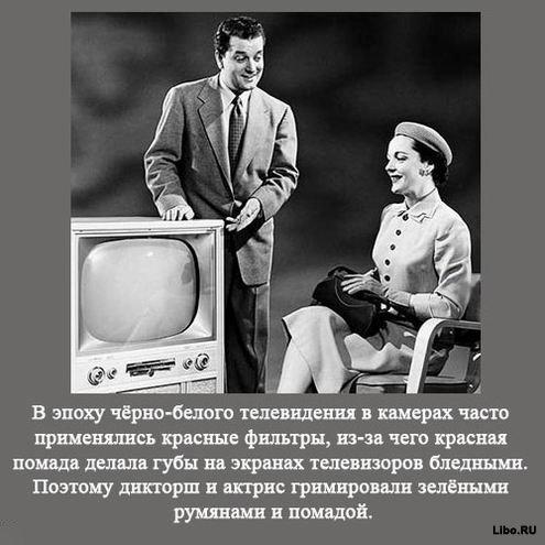 1256617614_1256591745_interesting_fact_03 (495x495, 47Kb)