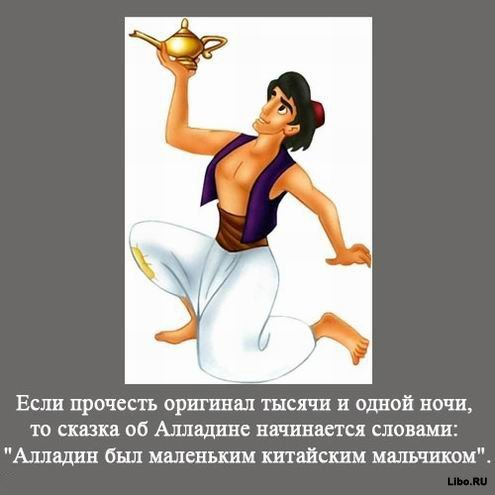 1256617704_1256591791_interesting_fact_18 (495x495, 30Kb)