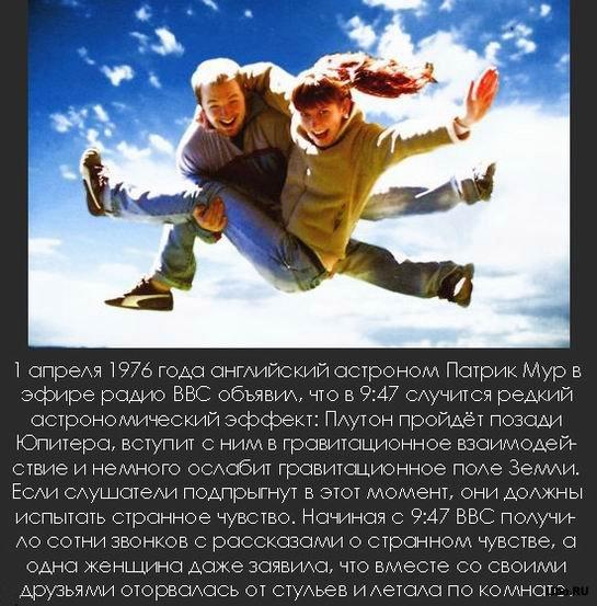 1256617716_1256591850_interesting_fact_20 (545x553, 82Kb)