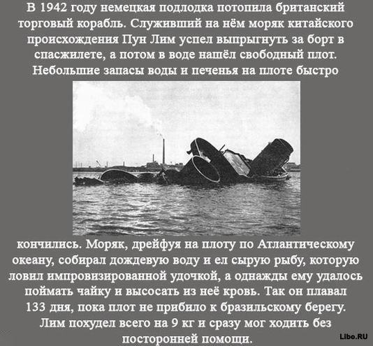 1256617728_1256591848_interesting_fact_24 (534x495, 62Kb)