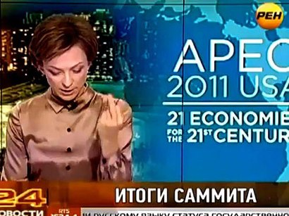 Жест ведущей РЕН-ТВ (410x307, 42Kb)