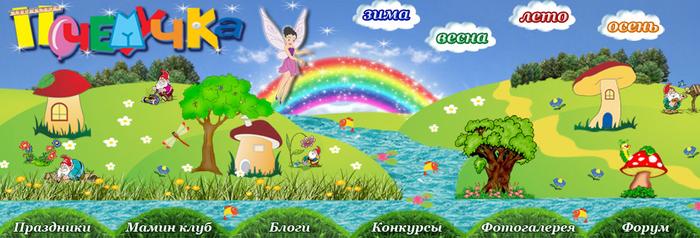 3448552_Snimok_PNGBNINGOM (700x238, 302Kb)