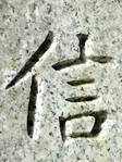Превью i-643 (240x320, 36Kb)
