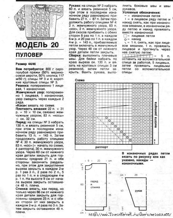 шшкк1 (554x700, 298Kb)