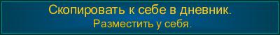 3510022_copy2 (400x50, 16Kb)