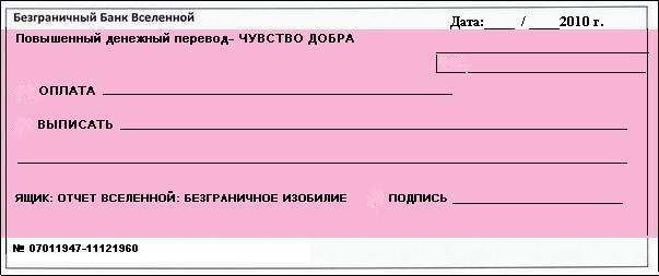 60229135_1276355049_Bezuymyannuyy1 (603x253, 22Kb)