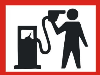 Бензин (320x240, 10Kb)