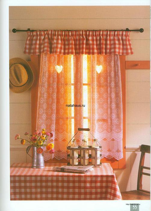 Ваш дом - Гардины, шторы, жалюзи - 2003_52 (502x700, 56Kb)