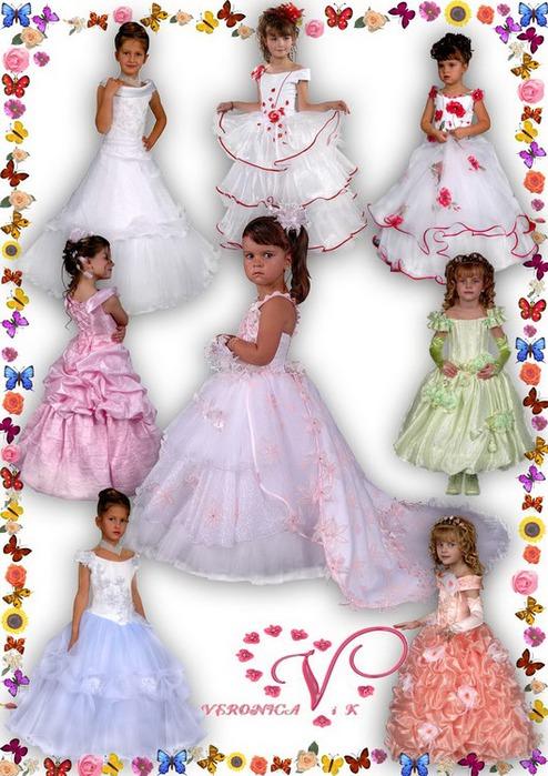 ОПТОВЫЙ САЙТ.  Нарядные платья для девочек.