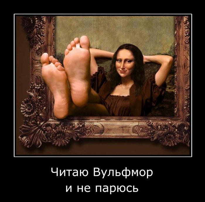 Вульфмор: самый свежий и актуальный юмор в Сети/4413077_wolfmordem5 (700x690, 121Kb)