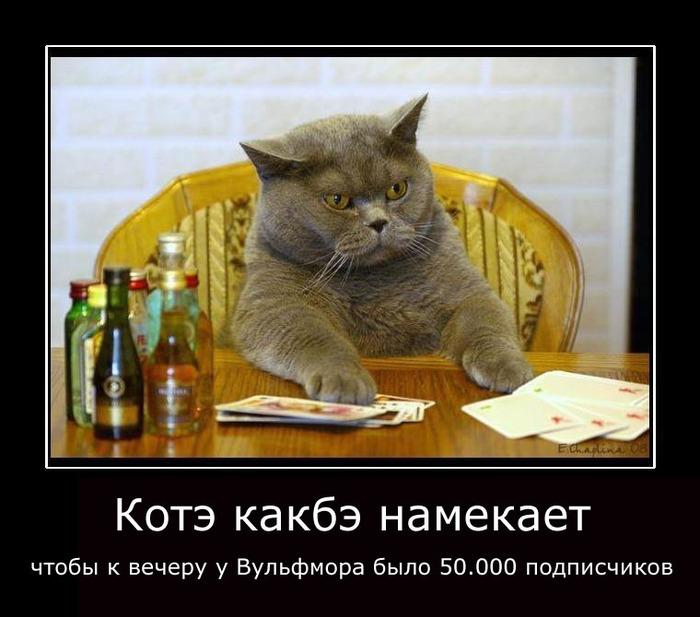 Вульфмор: самый свежий и актуальный юмор в Сети/4413077_wolfmordem16 (700x617, 108Kb)