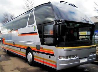 Что стоит взять в автобусный тур/2741434_0114 (336x249, 18Kb)