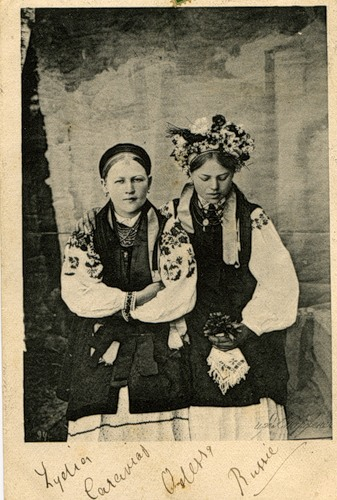 Дореволюционные фотографии украинских девушек. Очень добрые и