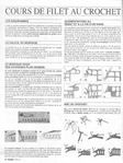 Превью Bda 181 - 020 _ Expl (524x700, 267Kb)