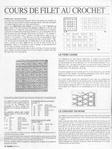 Превью Bda 181 - 022 _ Expl (523x700, 273Kb)