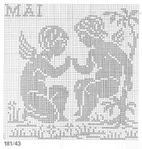Превью Bda 181 - Gr F8 _ Mod 43 (667x700, 128Kb)
