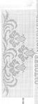 Превью Bda 181 - Gr H1 _ Mod 25 (256x700, 124Kb)